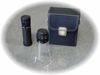 Microscopes optiques classiques