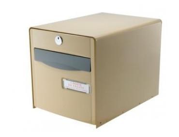 boite aux lettres beige 2 portes fa ade abattante decayeux. Black Bedroom Furniture Sets. Home Design Ideas