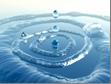 Bureau d 39 etude des risques sanitaires lies a l 39 eau for Bureau etude eau environnement