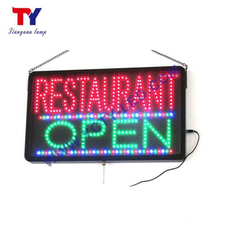 Led ouvert restaurant - panneaux lumineux à led - tianyuan lamp - dimensions de l'appareil  22