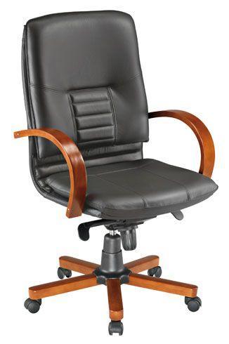 fauteuils de bureau achat vente fauteuils de bureau au meilleur prix hellopro. Black Bedroom Furniture Sets. Home Design Ideas