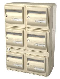 Boîtes aux lettres collectives corsaire   extérieure   en composite   350 x  400 x 337 mm Produit neuf b111f285d771