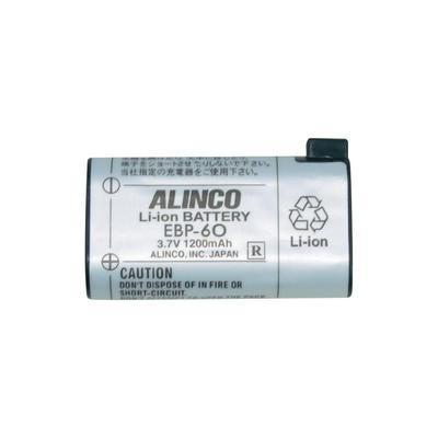 BATTERIE LI-ION 1200 MAH ALINCO REMPLACE L'ACCU EBP-60