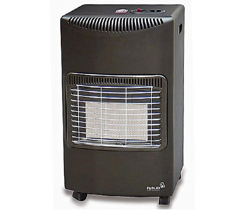 Chauffage radiant gaz comparez les prix pour professionnels sur page 1 - Chauffage radiant gaz ...