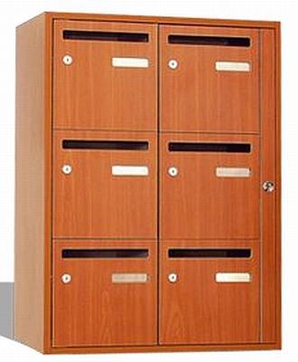 boites aux lettres collectives tous les fournisseurs. Black Bedroom Furniture Sets. Home Design Ideas
