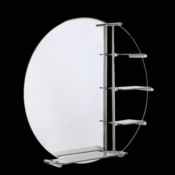 miroir pour sanitaires comparez les prix pour professionnels sur page 1. Black Bedroom Furniture Sets. Home Design Ideas