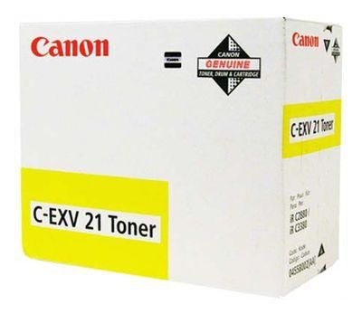 Canon 2880i