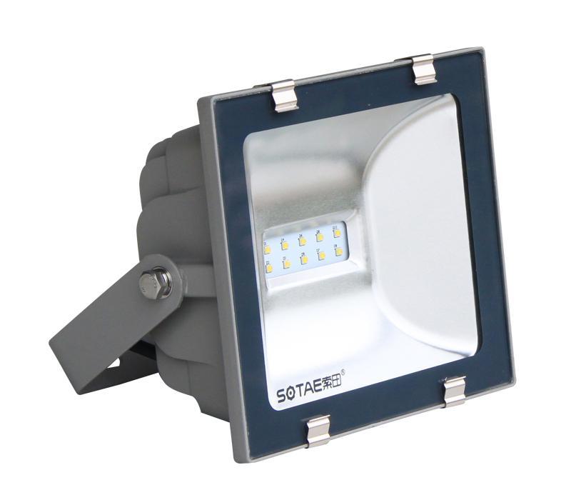 Projecteurs led itec achat vente de projecteurs led for Projecteur garage led