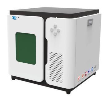 Machine de marquage laser fibre mf-p