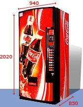distributeur automatique de coca cola rv 804. Black Bedroom Furniture Sets. Home Design Ideas