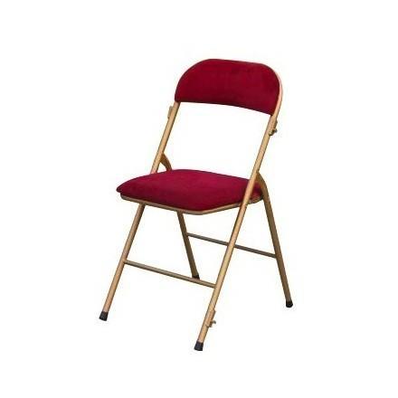 Net collectivites produits de la categorie si ges pliants - Chaise pliante solide ...