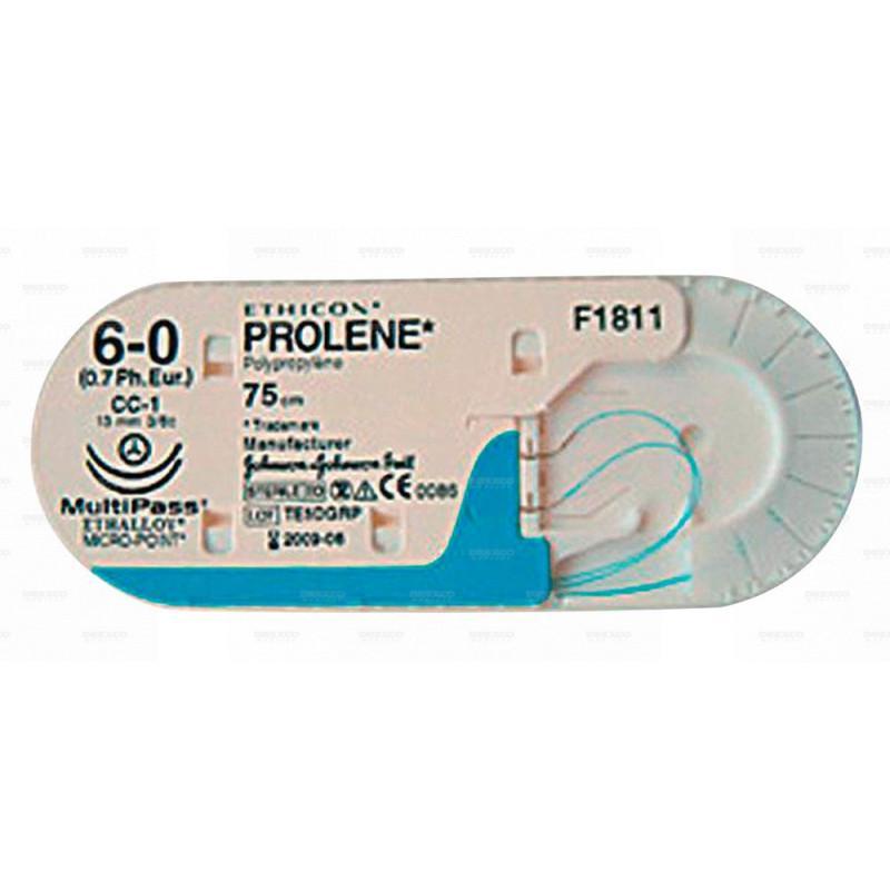 Fil de suture prolene ethicon - lot de 3 - réf : 15092