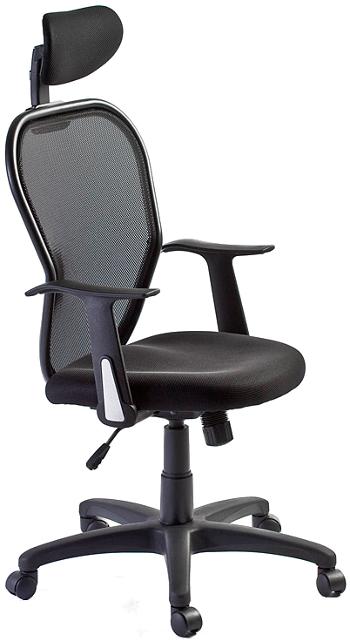 fauteuil de bureau monrovia avec appui t te comparer les. Black Bedroom Furniture Sets. Home Design Ideas
