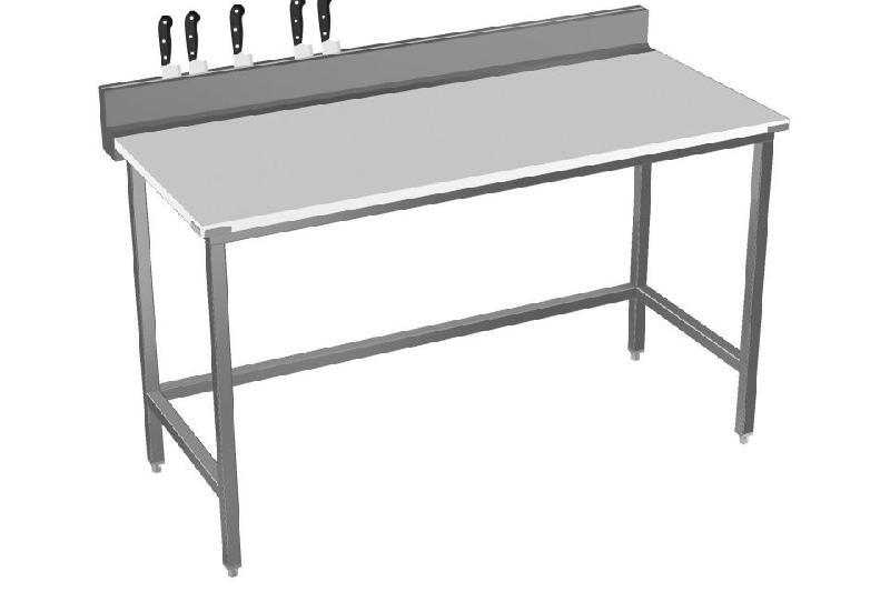 table de coupe sofinor achat vente de table de coupe. Black Bedroom Furniture Sets. Home Design Ideas