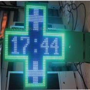 2-017 - Enseigne pharmacie - Le coq - Dimensions 1000 x 1000 mm