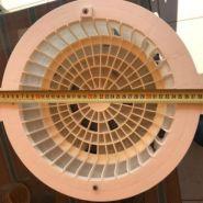 Magiline Ancien - Pré-filtres d'eau - Safe Skim' - Diamètre du panier : 40cm en haut, 30cm en bas