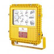 PROJECTEUR LED ATEX 80W - LR-ATEX-BC9101-L-80