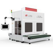 Scm-2200l - marquages laser - sunic - puissance du laser 250 et 350 w