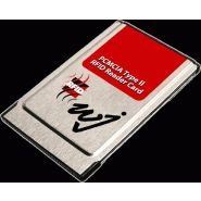 LECTEUR RFID INTERFACE PCMCIA