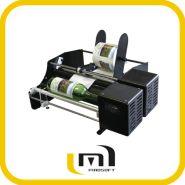 Applicateurs semi-automatique d'étiquettes