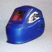 CAGOULES PRO - ARC BLUE MEULAGE TIG