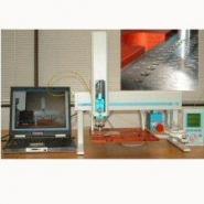 SYSTèME  DE COLLECTE DE FRACTIONS : LCBOT9000