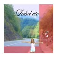 CD MUSIC 'LABEL VIE' - P-57201