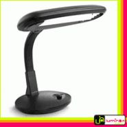 Lampe de bureau - desk lamp - outside in