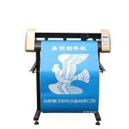 Plotter de découpe - e-cut - vitesse et force réglables 0010010 nbsp