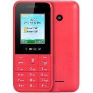 225 QUAD BAND DUAL SIM PHONE- ROSE ROUGE