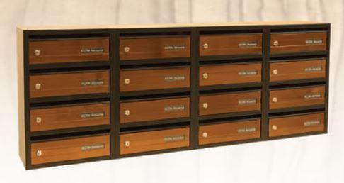 Boîtes aux lettres collectives vectra   intérieure   en acier   gris Produit  neuf 445c252ded5d
