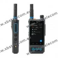 S-200  - inrico - s-200 - radio portable réseau lte 4g - xbs telecom