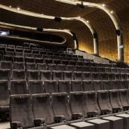 Udine club - fauteuil de cinéma - quinette gallay - encombrement : 79 cm