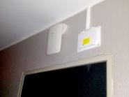 Réseaux sans fil et wifi - survelec