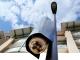 Devis Bornes de surveillance vidéo